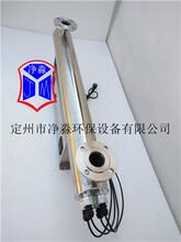 直销高效紫外线灭菌消毒器JM-UVC-480