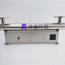 直销紫外线灭菌消毒器