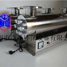 定州净淼环保紫外线灭菌消毒器JM-UVC-450