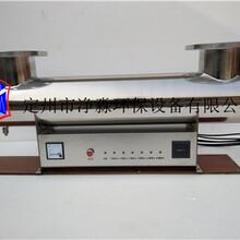 定州净淼环保紫外线灭菌消毒器JM-UVC-720全国包邮