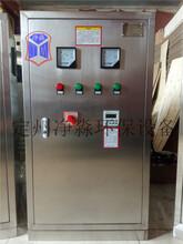 厂家生产SCII-5HB不锈钢水箱自洁杀菌消毒器