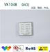 VK104B4键触摸开关芯片电容式感应按键IC电子表,电子秤等