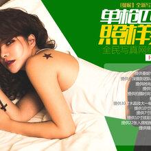 沐槿映画-全民写真网络专场699