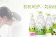 安利產品沐浴露在陜西安康能買到嗎?銷售安利產品電話