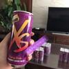 浙江金华XS能量饮料全国招商,金华XS能量饮料专卖店地址