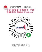 陜西渭南臨渭區哪里可以買到正品安利?渭南安利圖片