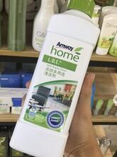 銀川安利公司詳細地點在哪?銀川安利產品銷售電話圖片