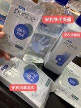 青海西宁卖安利产品的服务电话西宁安利公司地址图片