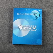 陕西榆林房树人检验系统厂家直销价图片