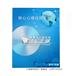 黑龍江齊齊哈爾注意力評估訓練系統最新系統參數及廠家批發價