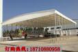 定制移动推拉雨棚活动伸缩遮阳蓬户外大型婚庆帐篷折叠储仓帐篷