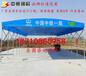 陕西厂家直销工地钢筋帐篷电动雨棚钢结构帐篷活动伸缩遮阳蓬
