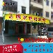 陕西省西安市中赛厂家直销移动夜市大排档帐篷活动伸缩遮阳蓬