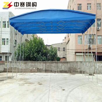 山西中赛定制折叠伸缩遮阳蓬大型物流仓储帐篷可移动推拉雨棚户外摆摊蓬