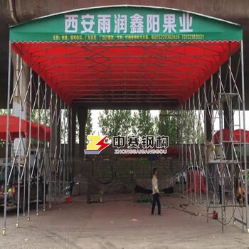 陕西厂家定制活动伸缩电动蓬折叠推拉雨棚移动夜市烧烤蓬工地钢筋棚