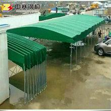 陕西中赛厂家直销西安推拉雨棚定制户外伸缩遮阳蓬折叠仓库帐篷移动停车蓬图片