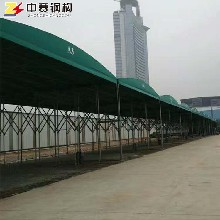 长宁西安电动伸缩�雨棚工地钢筋棚大♂型仓库帐篷制作图片