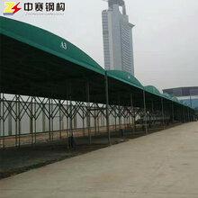 深圳防雪篷门市帐篷折叠伸缩遮阳蓬工厂仓储篷图片