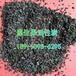 安徽滁州原生活性炭供应商工业水深度净化用果壳活性炭