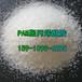 天津阴离子聚丙烯酰胺污泥浓缩剂PAM聚丙烯酰胺优质商家