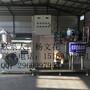 山东鲜奶吧设备厂家,牛奶杀菌设备价格图片