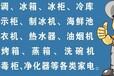 上海空调冷暖风不固定维修空调故障维修价格多少