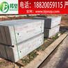 广州电力电缆盖板,樟木头电缆沟井盖