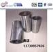 精轧螺纹钢螺母M25平50608.8