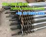 精轧连接器专业生产M20/M25/M32/M36/M40报价