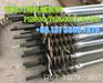 生产厂家晓军紧固件psb930精轧螺纹钢价格产地规格