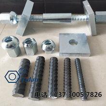 M15精軋螺紋鋼d17.5精軋螺紋鋼-熱軋拉桿,模板拉桿