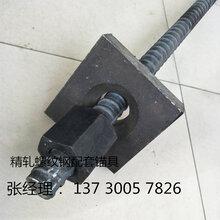 15精轧螺纹钢有货,PSB830欢迎采购图片