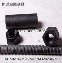 云南精軋螺紋鋼錨具廠質量硬的精軋螺紋鋼錨具