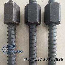 20精軋螺紋鋼套筒生產廠家20精軋螺紋鋼套筒生產廠家價格