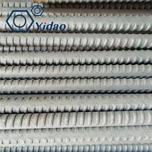 重慶鑫鼎經邦廠家曉軍緊固件制造20精軋拉桿20mm模板對拉桿圖片