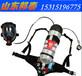 工业救援6.8L呼吸器RHZKF6.8/30正压式空气呼吸器