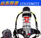 呼吸器配件6.8L呼吸器气瓶国标正压式空气呼吸器RHZKF6.8/30