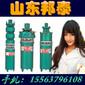 潜水泵型号大全BQS40-50-15矿用防爆潜污泵价格