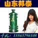 供应安泰BQS矿用潜水泵隔爆型排污泵BQS潜水泵型号优质排污泵