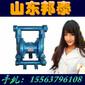供应BQG气动隔膜泵高压隔膜泵多柱塞0.2MP隔膜泵