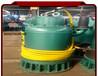 安泰BQS潜水泵防爆潜水泵矿用潜水排污泵排沙泵