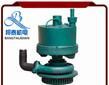 天津安泰矿用风泵FQW风动潜水泵配件哪家比较好