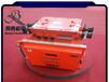矿用防爆QJZ电磁起动器QJZ-30本质安全型智能真空电磁起动器