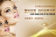 湖南常德武陵区调q激光仪器厂家直销调q激光洗眉仪器价格