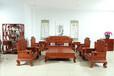 东阳红木非洲缅甸花梨木财源滚滚沙发