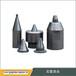 石墨夹头光伏及电子半导体产业用导电石墨可订制各种石墨配件