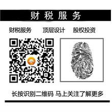 深圳资本路径服务顾问