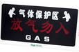 陕西泰和安、TX3315型放气指示灯、自动气体灭火系统供应商