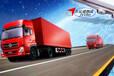 货运专线物流包车一般多少钱常州