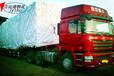 国内整车快运外包机械运输物流货运吉运通